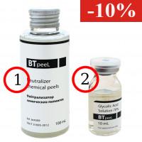 Гликолевый пилинг 70% + Нейтрализатор BTpeel