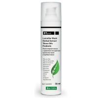 """Ламеллярная питательная маска """"Три масла"""" с травяным экстрактом и пребиотиком BTpeel, 50 мл"""