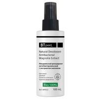 Дезодорант натуральный антибактериальный с экстрактом магнолии BTpeel, 100 мл