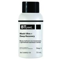 Маска глубокого восстановления волос с протеинами пшеницы и шелка Ultra+ BTpeel, 50 мл
