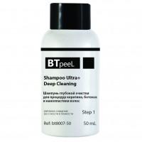 Шампунь глубокой очистки для процедур кератина, ботокса и нанопластики волос c защитой от пересушивания Ultra+ BTpeel, 50 мл