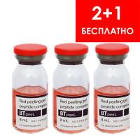 АКЦИЯ 2+1 Красный пилинг-ревитализант Red peeling BTpeel