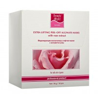 Альгинатная маска для лица коллагеновая с экстрактом Розы Beauty Style, 30 гр.*10 шт