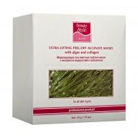 Альгинатные коллагеновые маски с экстрактом водорослей Beauty Style, 30 гр.*10 шт.