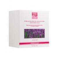 Альгинатная маска для лица коллагеновая c экстрактом Лаванды Beauty Style, 30 гр.*10 шт