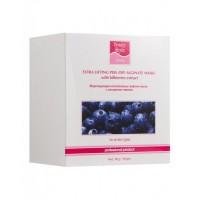 Альгинатная маска для лица коллагеновая с экстрактом Черники Beauty Style, 30 гр.*10 шт