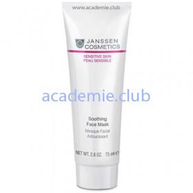 Успокаивающая смягчающая маска Soothing Face Mask Janssen Cosmetics, 75 мл