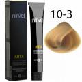 Краcка для волос 10-3 Золотистый очень светлый блондин Artx Nirvel, 60 мл.