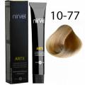 Краска для волос 10-77 Табачный очень светлый блондин Artx Nirvel, 60 мл.