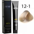Краска для волос 12-1 Пепельный суперосветлитель Artx Nirvel, 60 мл.