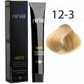 Краска для волос 12-3 Золотистый суперосветлитель Artx Nirvel, 60 мл.