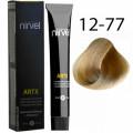 Краска для волос 12-77 Табачный суперосветлитель Artx Nirvel, 60 мл.