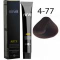 Краска для волос 4-77 Табачный каштановый средний Artx Nirvel, 60 мл.