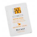 Увлажняющая маска для сухих и поврежденных волос Repair Mask Nirvel, 9 мл.