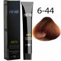 Краска для волос 6-44 Интенсивно-медный темный блондин Artx Nirvel, 60 мл.