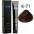 Краска для волос 6-71 Холодный коричневый темный блондин Artx Nirvel, 60 мл.