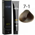 Краска для волос 7-1 Пепельный средний блондин Artx Nirvel, 60 мл.