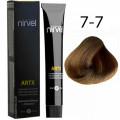 Краска для волос 7-7 Песочный средний блондин Artx Nirvel, 60 мл.