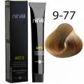 Краска для волос 9-77 Табачный светлый блондин Artx Nirvel, 60 мл.