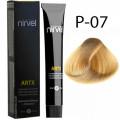 Краска для волос P-07 Перламутровый пастельный осветлитель (светло-фиолетовый) Artx Nirvel, 60 мл.