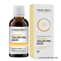 Желтый пилинг (Ретиноевая кислота 5%) Antiage YellowPeel Mask Mesoderm, 25 мл.