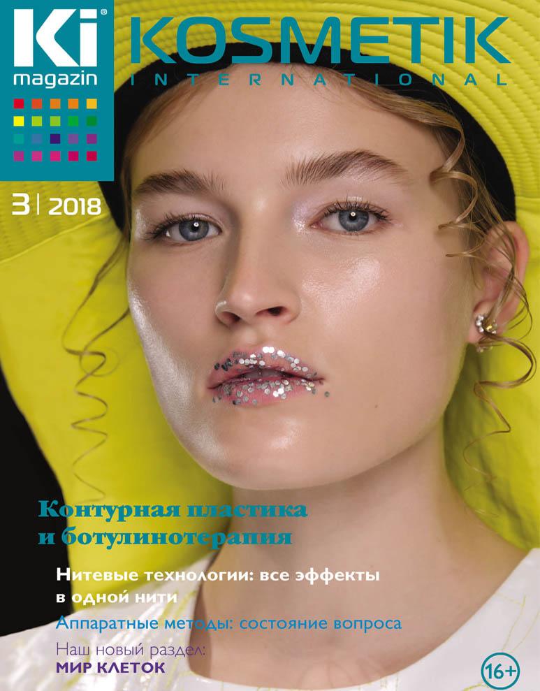 pleyana профессиональная косметика официальный сайт отзывы