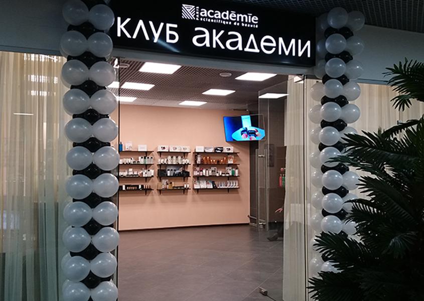 Косметика в городе кирове